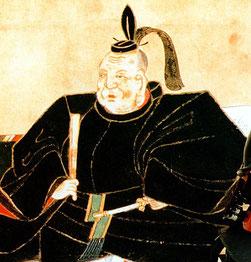 Tokugawa Ieyasu.