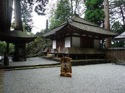弘法大師の像を安置した「御影堂」