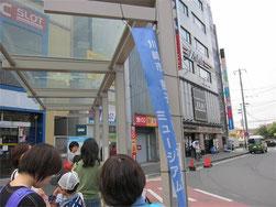 藤子不二雄ミュージアム シャトルバス バス停