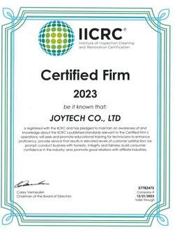 米国IICRC公認会社証明書