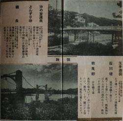 富田林汐ノ宮温泉