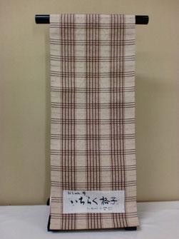 縦糸絹100%横糸和紙80%絹20% 格子柄袋名古屋帯