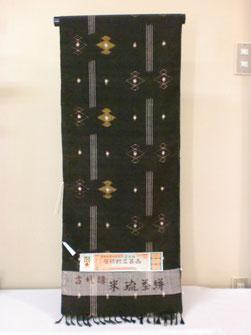 山形県置賜紬 古代染米琉茶絣