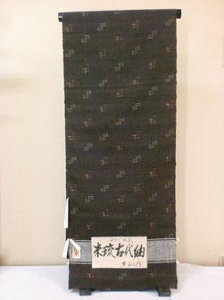 山形県置賜紬 古代草木染米琉茶絣