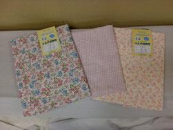 作業用スカーフ 430円