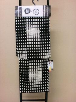 白と黒の仕立て上がり浴衣 12,900円