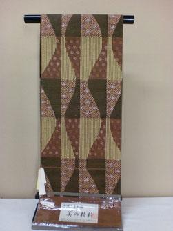 山形県米沢 手織り手刺繍袋名古屋帯