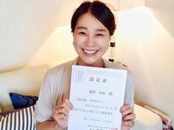 ボディセラピストコース卒業生 菊間さん