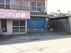 ダブルレインボー店舗工事