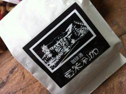 亜米利加スペシャルブレンドコーヒー