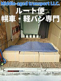 建築用ボルト6箱