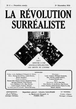 「シュルレアリスム革命」第一号表紙。