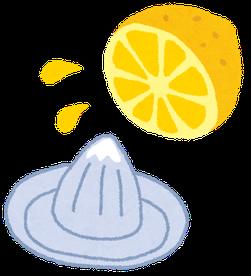 果汁のシミヌキ方法は?