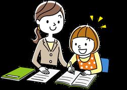 [イラスト]勉強する親子