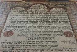 Tykocin y Treblinka - entre los sitios del pasado judío