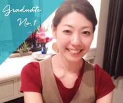 全身リンパオイルトリートメント、リフレクソロジーを習得されたリンパケアリストコース卒業生矢澤さん