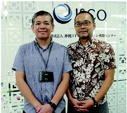 ISCOの永井義人専務理事(右)と瑞慶覧桂太総務セクション課長=15日午後、那覇市IT創造館