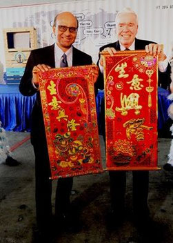Deputy Prime Minister of Singapore, Tharman Shanmugaratnam (left), and K+N majority shareholder Klaus-Michael Kuehne at the Inauguration Ceremony  -  courtesy K+N