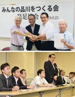 (写真下)東京都庁にて、各政党の代表とともに記者会見する さとう裕彦氏(「しんぶん赤旗」提供)