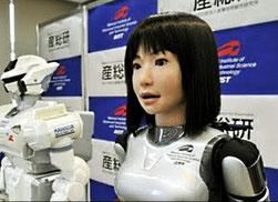 Robot femme humanoïde
