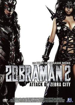 Zebraman 2 de Takashi Miike - 2010 / Fantastique