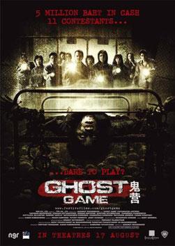 Ghost Game de Sarawuth Wichiensan - 2006 / Horreur - Epouvante