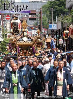 平成28年6月第一日曜日:大盛岡神輿祭