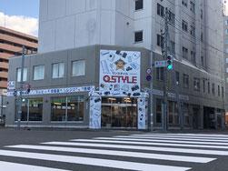 札幌の買取リサイクルショップ。リサイクルのワンスタイル。店舗画像