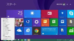 Windows 8 右クリックでは、別物メニュー