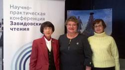 Учителя школы, участники краеведческой конференции, посвящённой Михаилу Тверскому