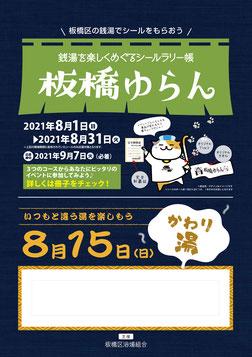 制作事例 神戸町 ポスター