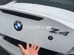 BMW Z4トランク開錠