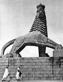 LION DE JUDA (1955) de Maurice Calka - Éthiopie