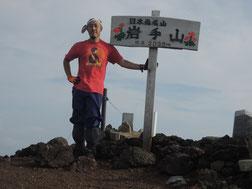 頂上に着いた時は私ひとり!岩手山を独り占め~!(笑)