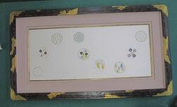 (24)  刺繍作品