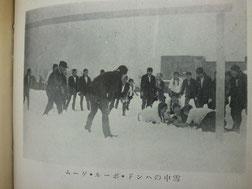 雪の中でハンドボール?