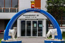 Rathaus von Hammerfest