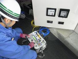 東北電気管理技術者協会福島県支部