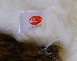 Targhetta Popy - Japan