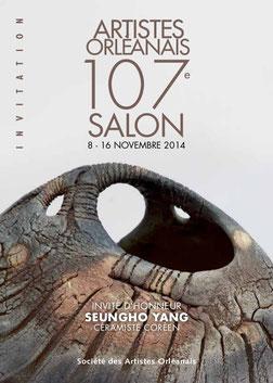 Claude Rossignol - Affiche 107è Salon des Artistes Orléanais 2014