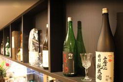 地酒|福井市順化で地酒が豊富な割烹・居酒屋「晩酌ちろり」