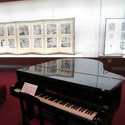 棟方志功記念館にあった、氏のスタンウェイピアノ