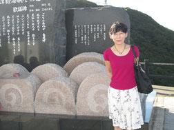 お約束の「津軽海峡冬景色」の碑