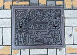 舗道、消火栓の蓋も名古屋城