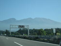 東信の象徴、浅間山