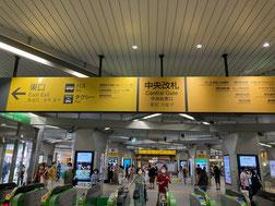JR浦和駅 画像