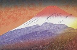 光明 (1989)    8版23度摺 / ed.180