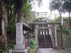 下田神社の一の鳥居