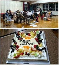 (上)からつJrの練習風景 (下)モーツァルトの誕生ケーキ