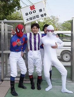 左)島崎騎手 中)大塚騎手 右)佐藤騎手 後)池田騎手